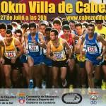 III Edición de los 10 kms Villa de Cabezón 2013 el 27 de julio
