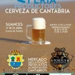 2ª Feria de la Cerveza Artesana de Cantabria en Suances los días 17, 18 y 19 de Abril.