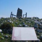 Necrópolis megalítica del collado de Llaves en Roza